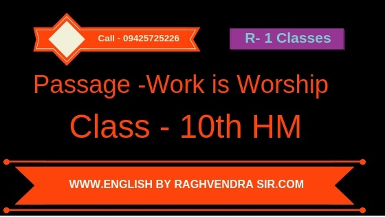 class -10 unseen passage Archives - ENGLISH BY RAGHVENDRA SIR