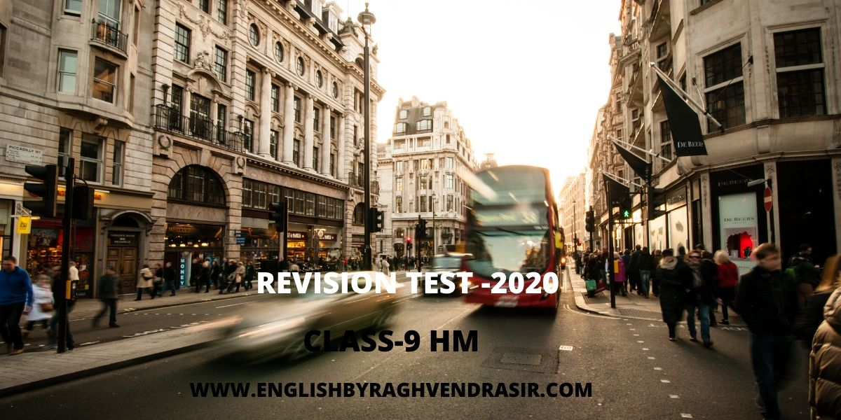 REVISION TEST - 2020