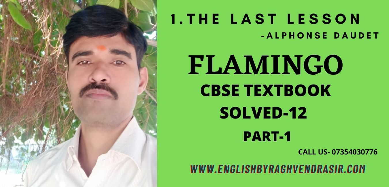 CBSE TEXTBOOK SOLVED-12