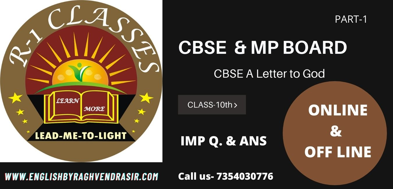 CBSE A Letter to God